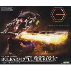 Kotobukiya Hexa Gear Bulkarm Beta Lunberjack (Plastic model)