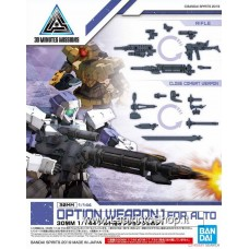 30MM Option Weapon 1 for Alto (Plastic model)