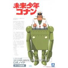 Aoshima Future Boy Conan 1/20 Robonoids(Dyce) (Plastic model)