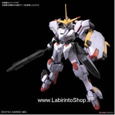 Gundam Hajiraboshi (HG) (Gundam Model Kits)