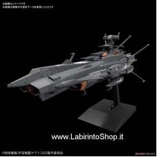 Autonomous Combatant Ship BBB Andromeda Black (Plastic model)