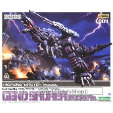 Kotobukiya Zoids EZ-026 Geno Saurer Repackage Ver. (Plastic model)