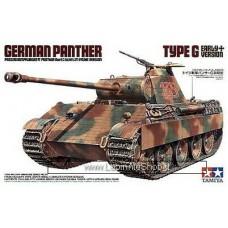 Tamiya German Panther Type G (Early Version) 1/35 Scale Kit