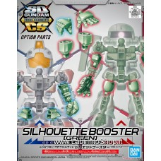 SD Gundam Cross Silhouette Silhouette Booster [Green] (SD) (Gundam Model Kits)