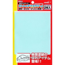 Stretch Mask Seal (Hobby Tool)