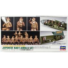 Hasegawa Japanese Navy Airmen Set (Plastic model) 1/72