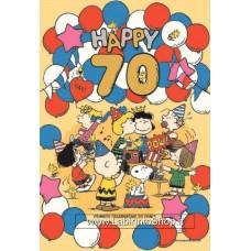 Jigsaw Puzzle: Peanuts Balloon Party 3 300pcs (26cm x 38cm)