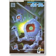 BR-79 Ball 1/144 (Gundam Model Kits)