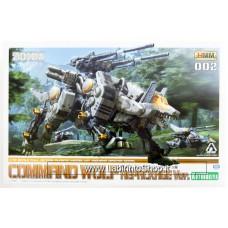 Kotobukiya Zoids 1/72 RHI-3 Command Wolf Repackage Ver.