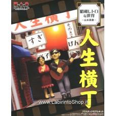 Platz Showa era the Retrospective World -Takaki.Yamamoto- Jinseiyokocho (Plastic model)
