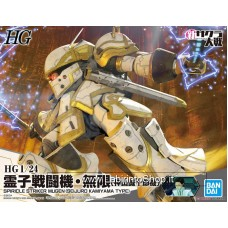 Bandai - Spiricle Striker Mugen (Seijuro Kamiyama Type) (HG) (Plastic model)