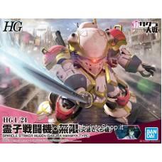 Bandai - Spiricle Striker Mugen (Sakura Amamiya Type) (HG) (Plastic model)