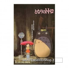 Ghibli Collection Jigsaw Puzzle My Neighbor Totoro150 pieces (10x14.7cm) Japan