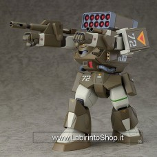 Fang of the Sun Dougram Combat Armors Max 17 Plastic Model Kit 1/72 Ironfooot F4XD Hasty XD 14 cm