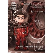 Meng the Wandering Earth Liu Qi
