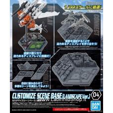 Customize Scene Base (Scene Ver.) (Display)