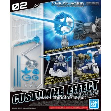 Customize Effect (Gunfire Image Ver.) [Blue] (Plastic model)