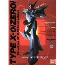 Patlabor Bandai Type X-0 (Zero)