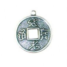 20mm Chinese Coin Charm Ant.SILV