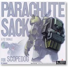Scope Dog Parachute Sack