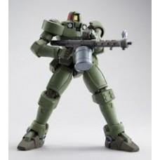 Robot Spirits < Side MS > Leo (Moss Green)