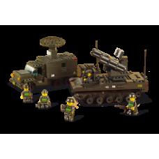 Army - Artillery