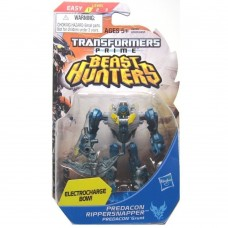 TRANSFORMERS PRIME BEAST HUNTERS PREDACON RIPPERSNAPPER