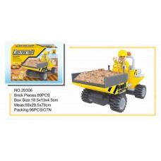Ausini - Construction 29306