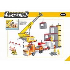 Ausini - Construction 29110