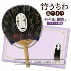 Spirited Away No Face Mini Bamboo Fan Uchiwa Kaonashi Ghibli