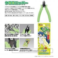 Keroro Nipper (New Color) (Hobby Tool)