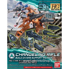 Changeling Rifle (HGBC) (Gundam Model Kits)