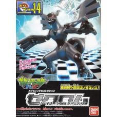 Pokemon Plastic Model Collection Zekrom (Plastic model)