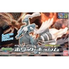 Pokemon Plastic Model Collection White Kyurem (Plastic model)