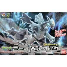 Pokemon Plastic Model Collection Black Kyurem (Plastic model)