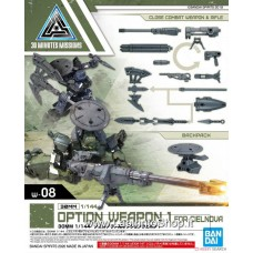 30MM Option Weapon 1 for Cielnova (Plastic model)