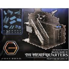 Hexa 1/24 Blockbase 01 DX Headquarters Plastic Model Kit