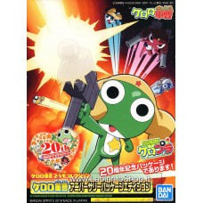 Sgt. Frog Plastic Kit Collection Sergeant Keroro Anniversary Package Edition (Plastic model)