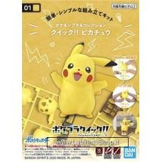 Pokemon Plastic Model Collection Quick!! 01 Pikachu (Plastic model)