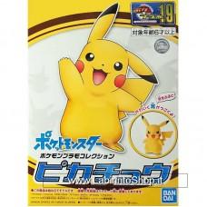 Pokemon Plastic Model Collection Pikachu (Plastic model)