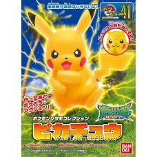 Pokemon Plastic Model Collection Select Series Pikachu (Plastic model)