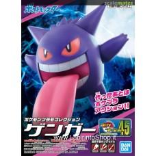 Pokemon Plastic Model Collection Select Series Gengar (Plastic model)