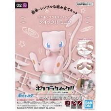 Pokemon Plastic Model Collection Quick!! 02 Mew (Plastic model)