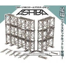 Ashiba (Scaffold) (Plastic model) 1/64 - 1/100