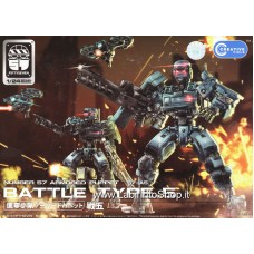 Fiftyseven Number 57 Armored Puppet Battle Type.5 1/24 (Plastic model)