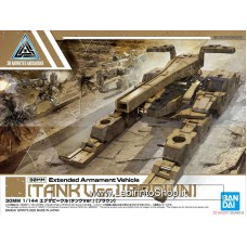 30MM Extended Armament Vehicle (Tank Ver.) [Brown] (Plastic model)
