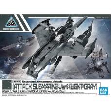 30MM Extended Armament Vehicle (Attack Submarine Ver.) [Light Gray] (Plastic model)