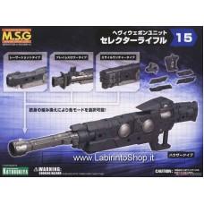 Kotobukiya Heavy Weapon Unit MH15 Selector Rifle (Plastic model)