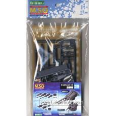 Kotobukiya Weapon Unit MW39 Multiple Gun (Plastic model)