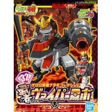 Keroro Gunso Plamo Collection Musha Viper Robo (Plastic model)